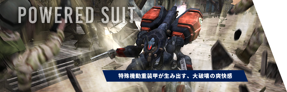 POWERED SUIT