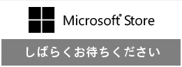 link to MicrosoftStore